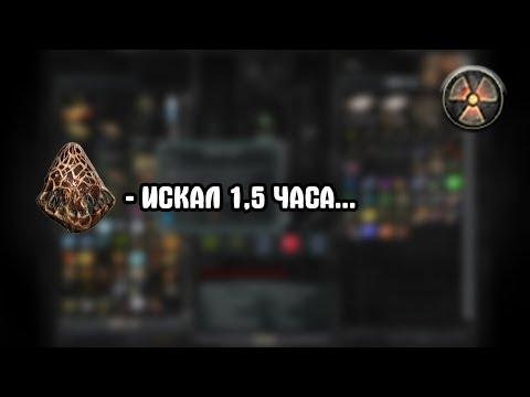 МЕДУЗА - САМЫЙ РЕДКИЙ АРТЕФАКТ. STALKER Золотой Обоз 2 прохождение #10
