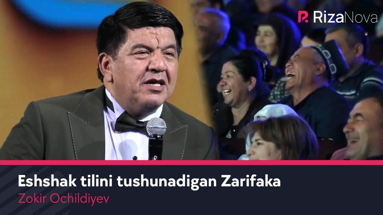 Zokir Ochildiyev - Eshshak tilini tushunadigan Zarifaka
