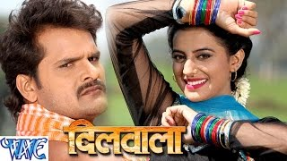 च ड़ लभ य लभ य dilwala khesari lal bhojpuri hot songs 2016 new