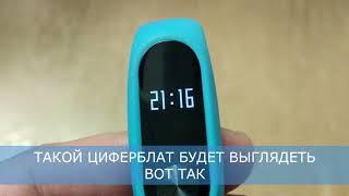 Як налаштувати годинник mi band 2 - відеоінструкція