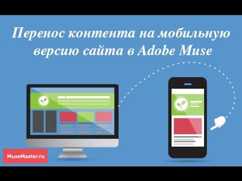мобильная версия Киви -