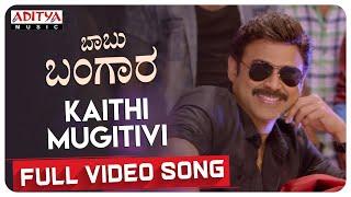 Kaithi Mugitivi   Babu Bangaram Kannada Video Songs
