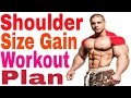 Shoulder size gain workout plan in hindi. shoulder mass workout.workout for shoulder