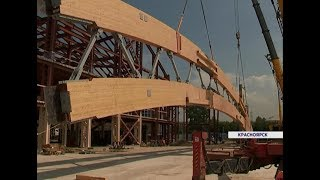 В Красноярске на стадионе «Енисей» начался монтаж одного из основных элементов несущей конструкции