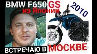 Профессиональная помощь в покупке мотоцикла. Техническая проверка
