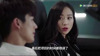 Hàn Tuyết ♥ 2017 Nghịch tập chi tinh đồ thôi xán (Cut) ♥ Tập 14-16 [Full HD]