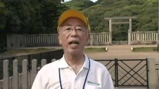 仁徳天皇陵 拝所前で堺観光ボランティア協会の鍛冶さんにお聞きしました...