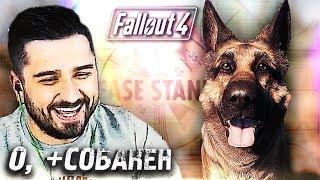 МОЙ НОВЫЙ ДОМ #2 ► Fallout 4 ► Максимальная сложность смотреть онлайн в хорошем качестве бесплатно - VIDEOOO
