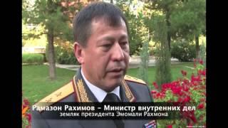 ������� ������ ������  Tajik Mafia