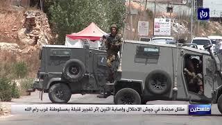 مقتل مجندة في جيش الاحتلال وإصابة اثنين إثر تفجير قنبلة بمستوطنة غرب رام الله - (23-8-2019)