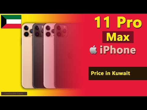apple-iphone-11-pro-max-price-in-kuwait