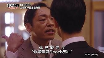 拓也 死亡 木村