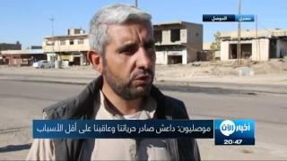أخبار عربية - موصليون: داعش منع مصابين بأمراض مستعصية من العلاج