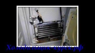 Ремонт холодильника Samsung RSG5FURS Side by side(, 2016-02-21T22:22:13.000Z)