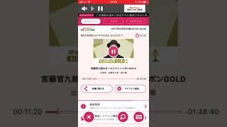安室奈美恵ベストアルバム『Finally』2017/11/8発売 〜Showtime〜 TBS系...