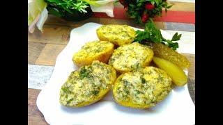 Картошка в чесночном соусе! Супер вкусный рецепт