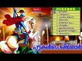 Edathua Pally Pukalperiyor | Christian Devotional Songs Malayalam 2015 [HD]