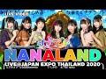 ナナランド @JAPAN EXPO 2020 の動画、YouTube動画。