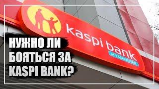 Коллектора каспи банка долги у судебных приставов красноярский край