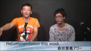 Recorded on 2014/05/20 - Captured Live on Ustream at http://www.ust...