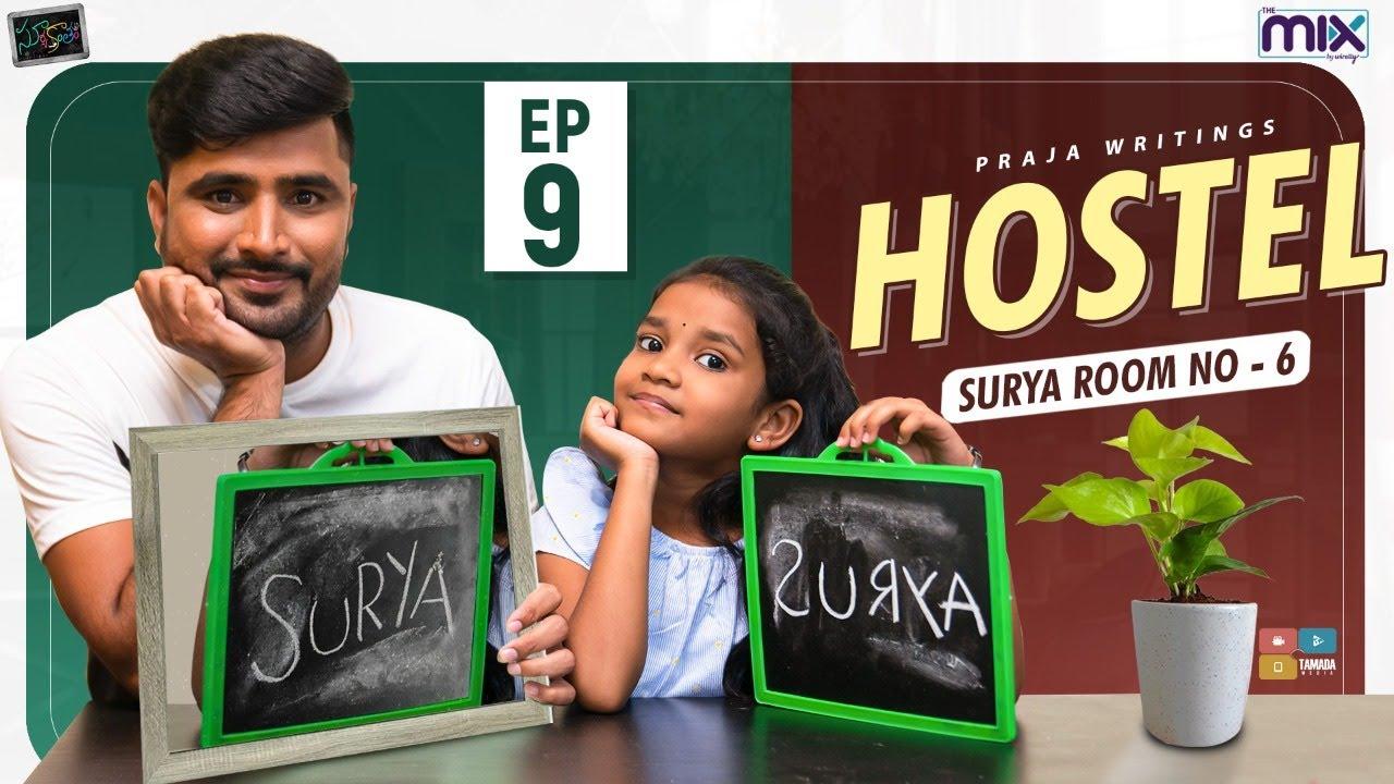 Hostel Surya Room No-6 || Episode 09 || Suryakantham || The Mix By Wirally || Tamada Media