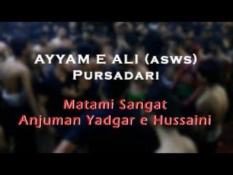 Ibne Muljim Pe Lanat Khuda ki   Shiraz Mehdi   Ayyam e ALI asws
