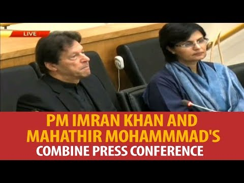 PM Imran Khan and Mahathir Mohamad's combine press conference