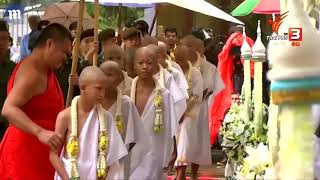 Thai boys are ordained as Buddhist novices to honour rescuer - Daily Mail