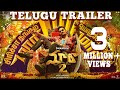 Maari 2 Trailer (Telugu) - Dhanush | Balaji Mohan | Yuvan Shankar Raja | Dialogues, Lyrics - Samrat mp4,hd,3gp,mp3 free download