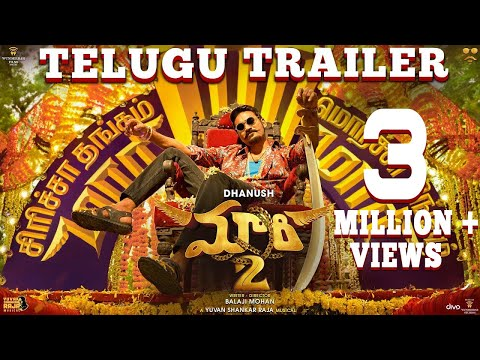 Playlist Maari 2 - Telugu