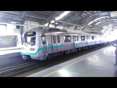How to travel in  Metro Train