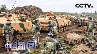 [中国新闻] 新闻综述:阿富汗和平协议呼之欲出 多方表示质疑 | CCTV中文国际