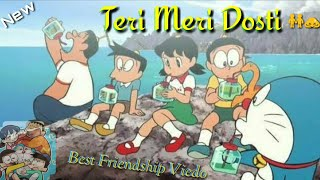 Best 👭👬👫friends(Teri meri dosti)Darshan raval  Nobita Sizuka