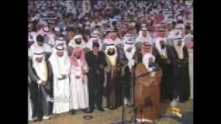 sheikh abdurahman sudais leading isha prayers