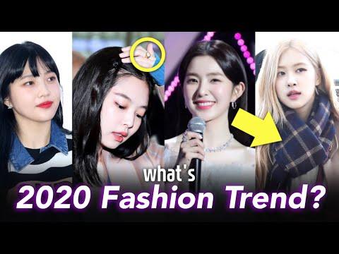 2020 패션 트렌드 완벽히 소화한 여자아이돌 패션 모음ZIP (블랙핑크, 레드벨벳)