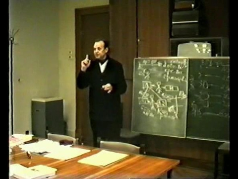 лекции ефимова в фсб - 6