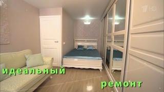ИДЕАЛЬНЫЙ РЕМОНТ: Семен Морозов - 09.04.2016. Ideal'nyy remont