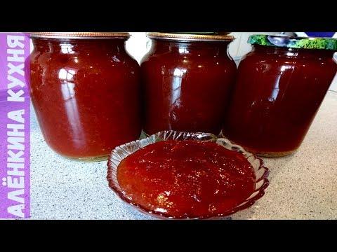 Как приготовить повидло из яблок в духовке на зиму