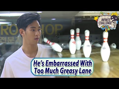 Infinite Challenge W Kim Soo Hyun He's Embarrassed With Too Much Greasy Lane 20170624
