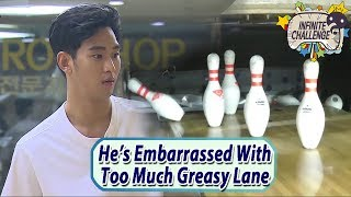 [Infinite Challenge W/ Kim Soo Hyun] He's Embarrassed With Too Much...