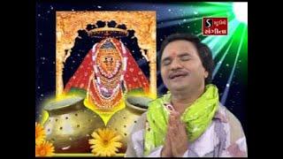 Hemant Chauhan - Ashapura Maa Na Garba - Jay Ho Jogni