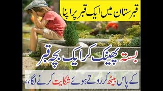 poor children heart touching story(real story)by spirited quotes