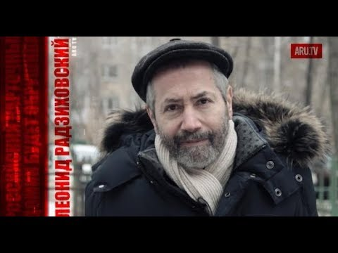 Сурков продолжает лошить интеллигенцию / Леонид Радзиховский
