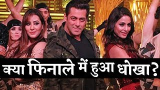 EXPOSED!! Bigg Boss 11 finale Was FIXED?