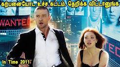 கற்பனையோட உச்ச கட்டம். சும்மா, தெறிக்க விட்டானுங்க Hollywood Movie Story & Review in Tamil
