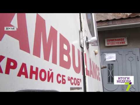В Одессе замминистра здравоохранения рассказала о страховой медицине