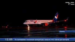 Из «Рощино» улетел первый в этом сезоне чартерный рейс в Анталию