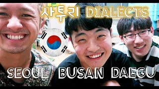 Seoul vs Busan/Daegu dialect | SKKU EXCHANGE