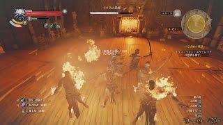 PS4版のウィッチャー3 ワイルドハント(The Witcher 3: Wild Hunt)のDL...