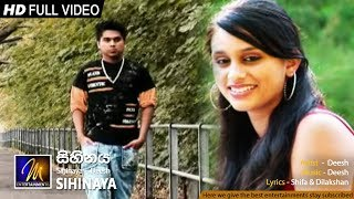 Sihinaya - Deesh | Official Music Video | MEntertainments Thumbnail